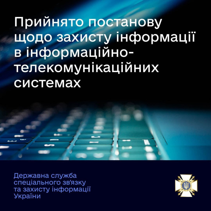 A resolution was adopted to protect information in information and telecommunications systems