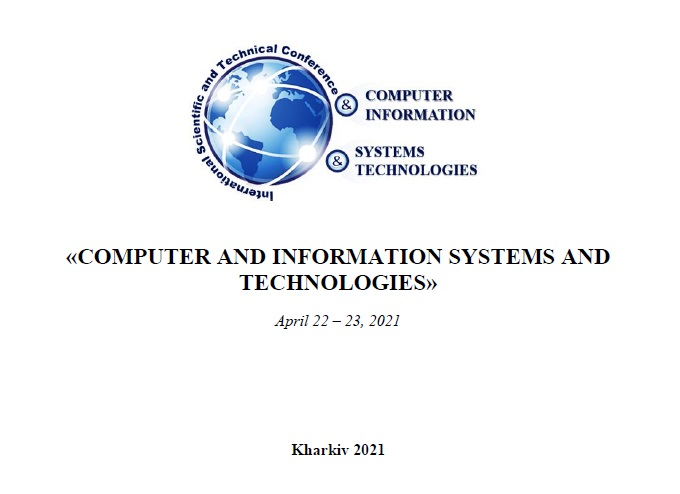 """Teachers and students of the Department of Information Technology Security took part in the V International Scientific and Technical Conference """"Computer and Information Systems and Technologies"""" CSITIC-2021"""